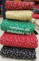 Fancy Embroidery Fabrics