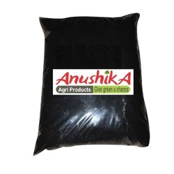 Enriched Vermicompost 5 Kg Pack - (organic Plant Food)