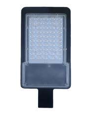 Mounted LED Street Light