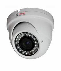 CP Plus Camera, For Security Purpose