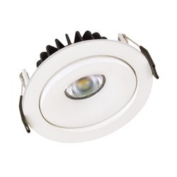 Jaquar Ares Round 2 Swivel Commercial COB Downlight