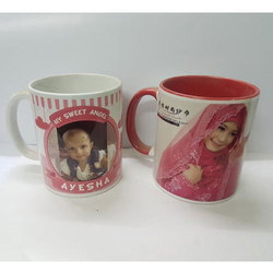 Printed Coffee Cup, Size: 300 Ml, for Office
