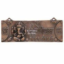 Bronze Polished Welcome Door Plate for Decoration