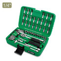 51PCS Professional Grade 1/4 DR. Flank Socket & Hex Key Wrench Set