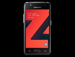 Aastha Mobile - Retailer of Samsung Galaxy S Mobile