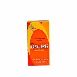 Pusp Kabaj Ki Fakki, Packaging Type: Box