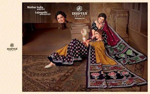 Deeptex Print Mother India Cotton Saree