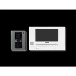 VI SV 71 Panasonic Intercom System