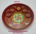 Pooja Thali Stonework Medium