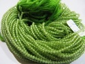Peridot Faceted Beads