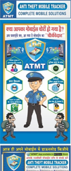 Offline & Online Atmt Anti Theft Mobile Tracker App, Development Platforms: Android