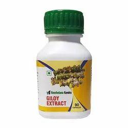 Giloy Extract