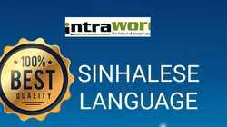 Sinhalese or Sinhala Translator