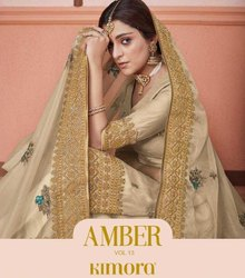 Textile Mall Presents Kimora Amber Vol-13 Plazzo Style Salwar Kameez Catalog