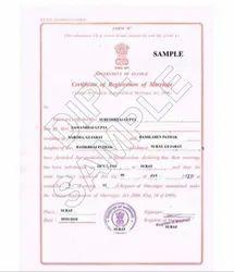 20088 Marraige Certificate Paper