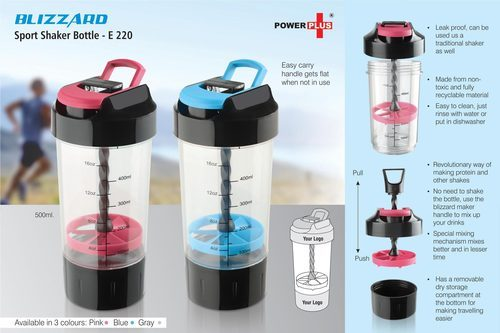 Blizzard Shaker With Mixer Handle (with Supplement Basket)