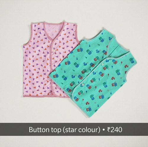 Casual Wear New Born Baby Dress