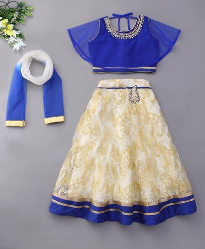 Girls Net Baby Traditional Set