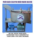 Paver Block Color Pan Mixer Machine
