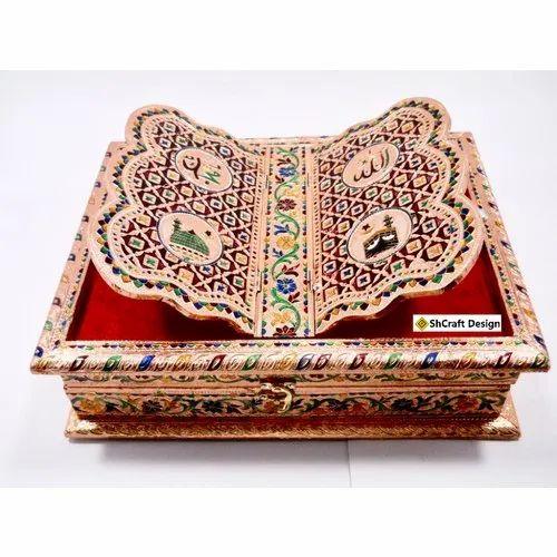 Wooden Quran  Book Stand
