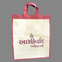 Loop Handle Printed Non Woven Bag