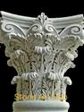 Marble Carved Pillar