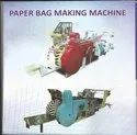Paper Bag Making Machine with finance facility