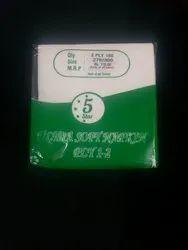 Plain White 2 Ply Ultra Soft Dinner Paper Tissue Napkin, Size: 275x300mm