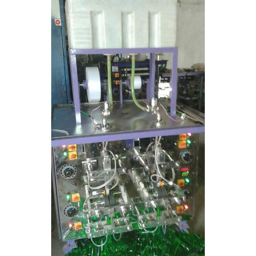 Double Head Pepsi Candy Packing Machine