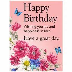 Matt Board Birthday Card Printing Service, India
