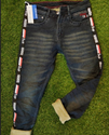 CKK Side Tape Jeans