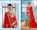 Saroj Stylish Fancy Party Wear Sarees