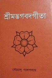 Iti books electrician in bengali pdf