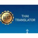 Thai Translation In Vadodara