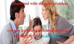 Male Astrologer Husband Wife Dispute Solution