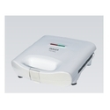 Inalsa Easy Toast 700W Sandwich Toaster