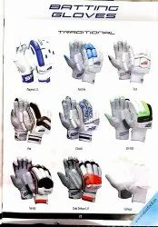 Stanford Cricket  Batting Gloves