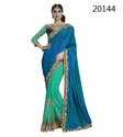 Wedding Designer Saree