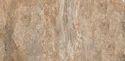 Earth Brown Granite