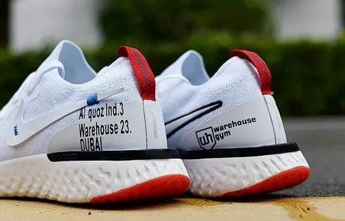 Running Men Nike Epic React Flyknit