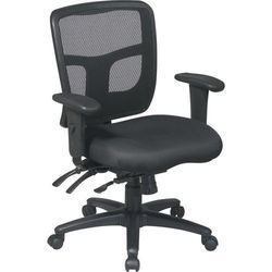 Black Fabric Adjustable Office Chairs