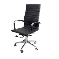Leather Black Office Staff Chair