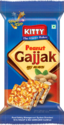 Gajak Packaging Pouches