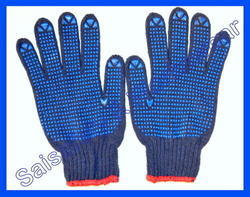 Blue On Blue Dotted Hand Gloves 60 Gram
