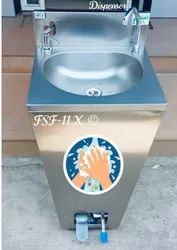Foot Operated Hand Wash Sink With Foot Operated Hand Sanitizer