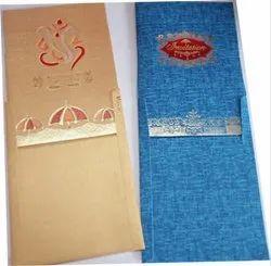 Blue Wedding Card 7x11