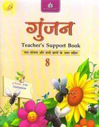 Gunjan Hindi Pathmala Solution Book 8