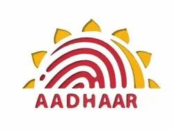 1 Day Offline & Online Aadhar Card Making Services, in palwal, Business Industry Type: Common Service Center
