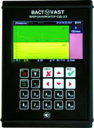 Dual Channel Vibration Analyzer