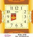 Priya Quartz Plastic Designer Orange Square Wall Clock